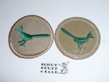 RoadRunner Patrol Medallion, Tan Twill with plastic back, 1989-2002
