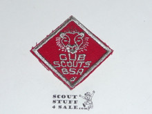 Lion Cub Scout Rank, twill