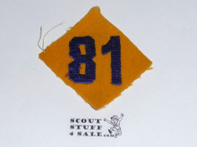 Old Felt Cub Scout Felt Diamond Unit Number Patch