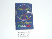 1995 Boy Scout World Jamboree Italy Contingent Patch