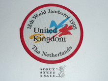 1995 Boy Scout World Jamboree United Kingdom Contingent Patch