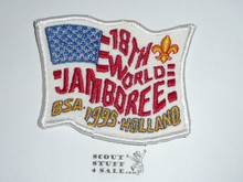 1995 Boy Scout World Jamboree USA Contingent Patch
