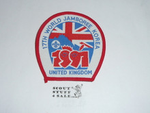 1991 Boy Scout World Jamboree United Kingdom Contingent Patch