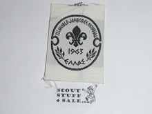 1963 Boy Scout World Jamboree Woven Patch
