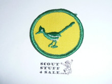 RoadRunner Patrol Medallion, yellow Twill with paper back, 1972-1989