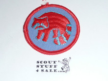 Racoon Patrol Medallion, Blue Twill with paper back, 1972-1989