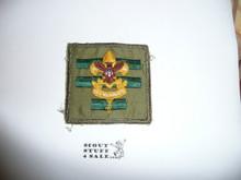Senior Patrol Leader Patch - 1965 - 1971 - Fine Twill (S7) - Used