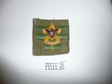 Senior Patrol Leader Patch - 1946 - 1954 - Tall Crown Khaki Cloth (S5) - Used #5