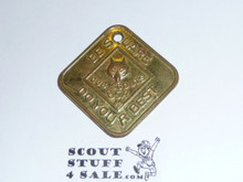 Cub Scout Promise, BSA and round hole, Coin / Token