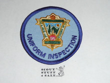 95th BSA Anniversary Patch, Uniform Inspection, blue twill