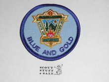 95th BSA Anniversary Patch, Cub Scout Blue & Gold