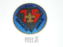75th BSA Anniversary, Sticker