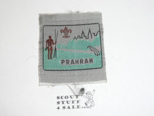 Wover Prahran Boy Scout Patch