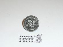 Philmont Scout Ranch, Pewter Training Center Pin