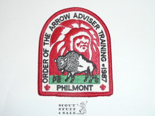 Philmont Scout Ranch, Training Center, 1987 Order of the Arrow Adviser Training Patch