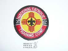 Philmont Scout Ranch, Training Center, National Camp Catholic Training Conference Patch, Type One