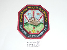 Philmont Scout Ranch, 1985 Order of the Arrow Philmont Trek Event Patch No Button Loop