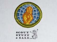 World Brotherhood (Hand) - Type G - Fully Embroidered Cloth Back Merit Badge (1961-1971)