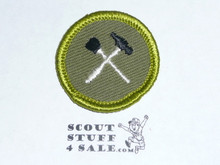 Home Repairs - Type F - Rolled Edge Twill Merit Badge (1961-1968)
