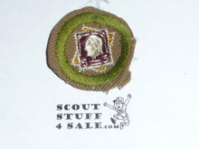 Stamp Collecting - Type C -  Tan Crimped Merit Badge (1936-1946), used