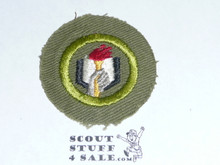 Scholarship - Type E - Khaki Crimped Merit Badge (1947-1960)