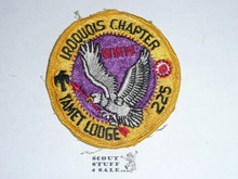 Order of the Arrow Lodge #225 Tamet Iroquois r1 Chapter Patch, used