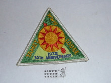 Order of the Arrow Lodge #225 Tamet x3 30th Anniversary Patch