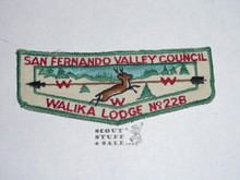 Order of the Arrow Lodge #228 Walika f1 First Flap Patch, lt use