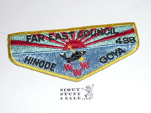 Order of the Arrow Lodge #498 Hinode Goya s13 Flap Patch