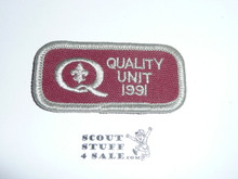 Quality Unit Patch, 1991