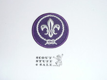 World Scouting Crest / Emblem Patch, cue edge standard style