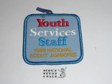 1989 National Jamboree Youth Services Staff Patch