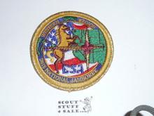 2010 National Jamboree Western Region Patch, Mylar bdr