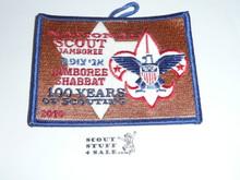 2010 National Jamboree Scout Shabbat Patch