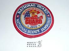 2010 National Jamboree National Guard Patch