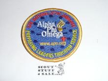 2010 National Jamboree Alpha Phi Omega Patch