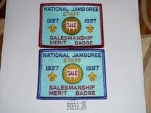1997 National Jamboree Salesmanship Merit Badge Staff Patch Set