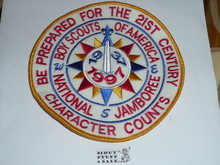 1997 National Jamboree Jacket Patch
