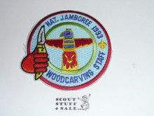 1993 National Jamboree Woodcarving Staff Patch