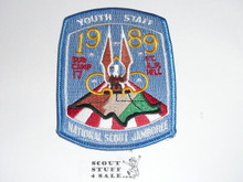 1989 National Jamboree Subcamp 17 Youth Staff Patch