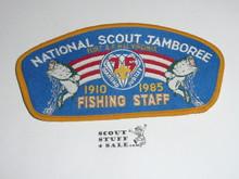 1985 National Jamboree Woven Fishing STAFF Patch