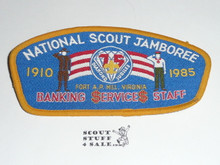1985 National Jamboree Woven Banking Services Staff Patch