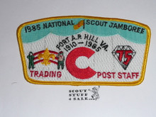 1985 National Jamboree Trading Post C STAFF Patch