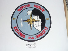 1981 National Jamboree Western Region Jacket Patch