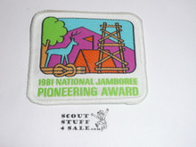 1981 National Jamboree Pioneering Award Patch