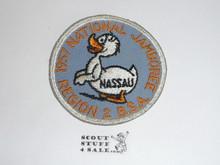1957 National Jamboree Region 2 Patch