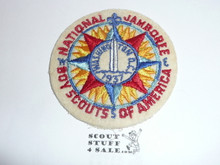 1937 National Jamboree Patch, Prototype