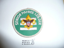 Senior Patrol Leader Patch - 1971 - 1989 - (S8), used