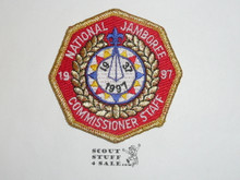 1997 National Jamboree Commissioner Staff Patch, Gold Mylar Bdr
