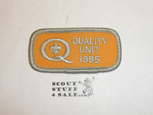 Quality Unit Patch, 1995
